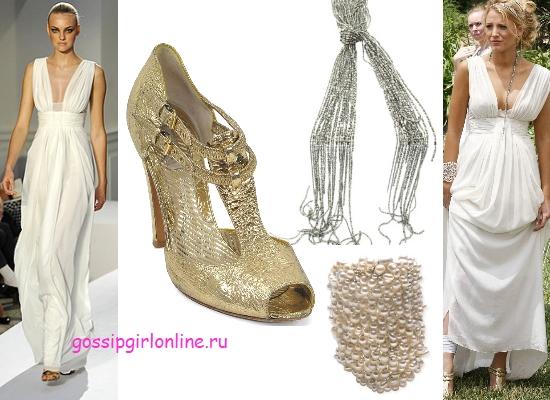 Платье на белую вечеринку